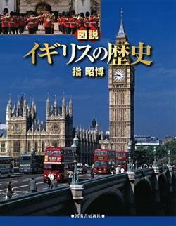 【悲報】イギリス「日本のGO TO EATいいじゃん!真似したろ!」→地獄へ。