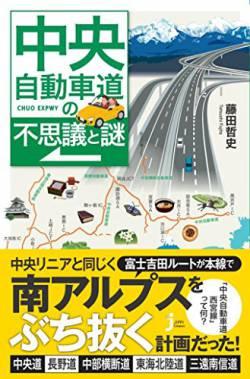 【画像】中央道の鉄筋中抜きを告発された大島産業、ガチでやばい。