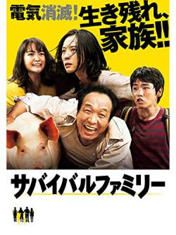【動画】俳優の小日向文世さん、TikTokを使いこなす。