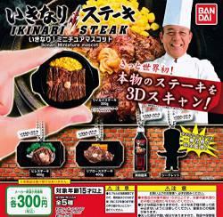 【悲報】いきなりステーキさん、改悪を重ねついに2トン食べた王に見捨てられてしまう。