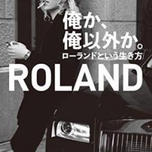 【画像】ローランドさん、いきなり中学校に登場してJCを女の顔にしてしまう