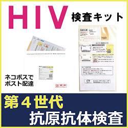 【悲報】上司「みんな注目~!この人が新たに入社するHIV感染者の方です!」