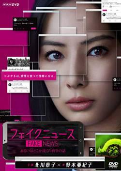 【pickup】【悲報】日本のテレビ、一線を超える。