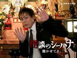 【悲報】狩野英孝さん、指示厨キッズの脳を破壊してしまう。