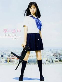 ゴラム 爆誕 横顔 橋本環奈 ヒールに関連した画像-01
