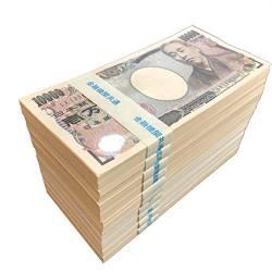 【速報】現金給付、14万円追加。