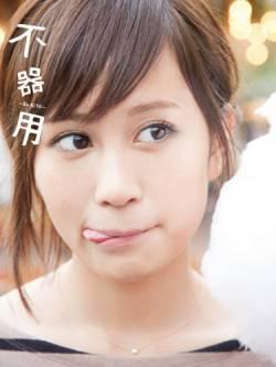 【悲報】前田敦子さん、離婚。