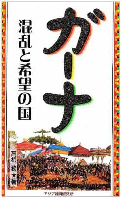 【pickup】女「終電・・・なくなっちゃったね・・・///」彡(゚)(゚)「!!!」
