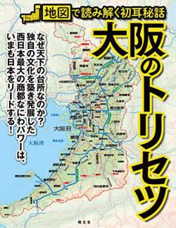 【pickup】【正論】アパマン社長「日本は休みが多すぎます。年に3日あれば十分ではないでしょうか」