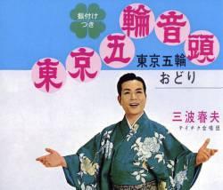 【速報】東京五輪、史上初となる無選手での実施を検討へ