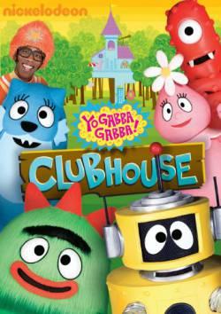 【速報】Clubhouse、早速正体バレる。