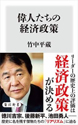 【pickup】 【速報】日本政府、死亡確認。