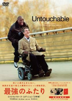【pickup】【画像】離婚した前田敦子さん、車椅子を利用し旦那に押させていたことが判明