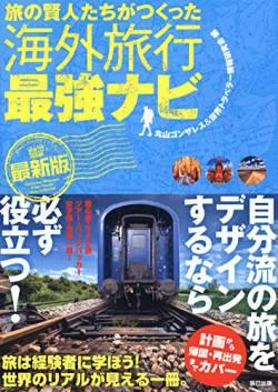 【速報】日本さん、緊急事態発生。