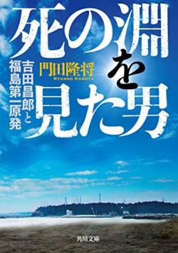 【速報】福島第一、なぜか揺れた瞬間にフラッシュする