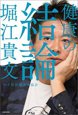 【悲報】韓国、ハーバード大学教授に負ける