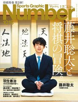 【悲報】藤井聡太「高校中退するわ」→翌日にサントリー・不二家と契約