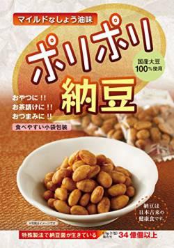 【速報】令和納豆さん、お気持ち表明。