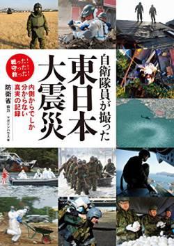 【画像】東日本大震災で一番絶望した写真