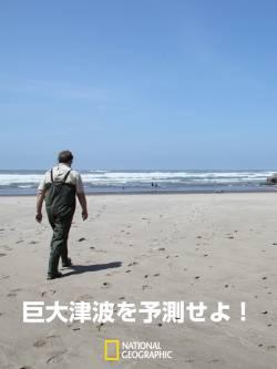 【pickup】3.11にリアルに津波に流されたワイ32の現在wwwwwwww