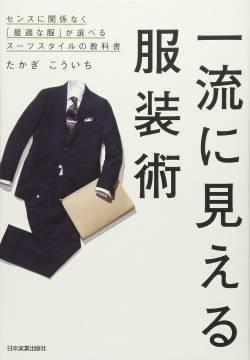 きかんしゃトーマス 目力 ドロヘドロ全巻 女の子 セーラー服に関連した画像-01
