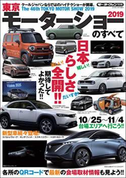 【pickup】【画像】中国モーターショーのコンパニオン、糞レベルが高い