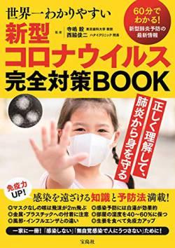 【pickup】【緊急速報】日本、終了のお知らせ。