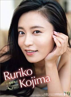 【pickup】【緊急】小島瑠璃子さん、変わり果てた姿で発見される。
