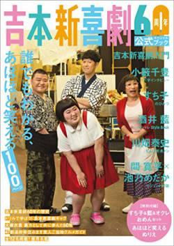 【pickup】【悲報】 吉本「加藤潰すためにスッキリの裏に番組作ってやるンゴ!」→結果
