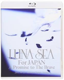 【画像】LUNA SEA真矢の娘の容姿、女さん達の間で炎上