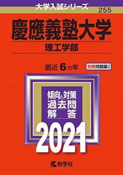 【悲報】女だけど勉強頑張って慶応義塾大学に合格して入学した結果wwwwww