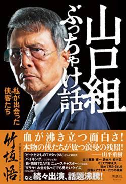 秋篠宮殿下 コネクション 皇室 ロースクール卒業 恩に関連した画像-01