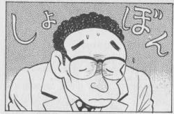 【pickup】【悲報】美味しんぼ富井「取引先の韓国社との会談でタバコ吸いまくってたらキレられた」