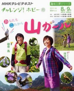 マムシ 矢田亜希子 ゆきぽよさん 格好 クスリに関連した画像-01