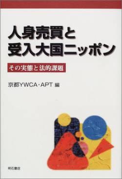 リバレッジ ビットコインロス 駒沢 西武 グロ試合に関連した画像-01