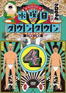輿ルート 小池栄子 グラビアアイドル グラドル 鉄板に関連した画像-01