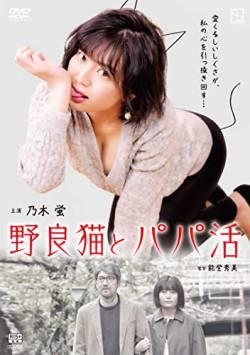 コロナ 容姿 カウンセラー キャバクラ嬢 タレントに関連した画像-01