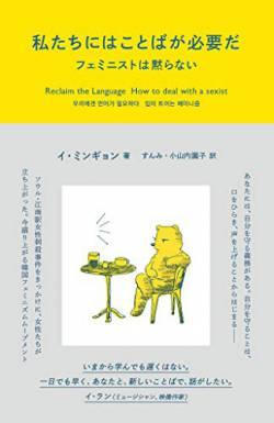 ロジハラ 悪評 論破 無名 大島薫に関連した画像-01