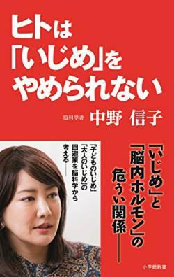 ナプキン 波紋 嫌がらせ 校長 県教委に関連した画像-01