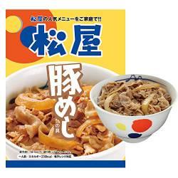 しゃー みそ汁 松屋 インスタント味噌汁 旨味に関連した画像-01