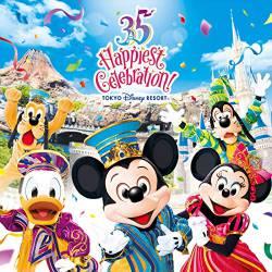 アビゲイル・ディズニー 身分隠しディズニーランド ディズニー創業者 憤慨 従業員に関連した画像-01