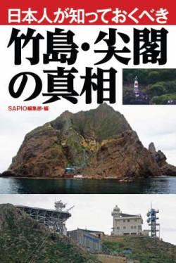 【pickup】【開会式】韓国さん、国の紹介を全て竹島から始める激アツ演出wwwwwwwwwww