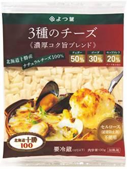 テレグラフ グルテン チーマ君 カランビー 乳製品に関連した画像-01