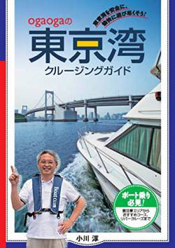 【pickup】【閲覧注意】東京湾、ガンジス川より汚かった トライアスロン連盟基準の100倍以上の大腸菌