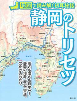 【速報】熱海土石流、業者がとんでもない新事実を暴露。