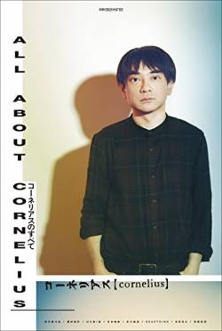 【速報】小山田をオリンピックに抜擢した黒幕の正体が明らかに。