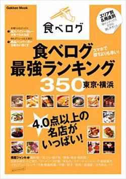 【pickup】【速報】日本政府、重大発表。