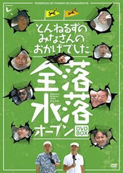 【pickup】【悲報】石橋貴明さん、予約必須の寿司屋にアポなしで来店し他の客に迷惑かけまくり炎上