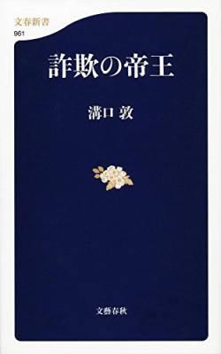 キャシュ ゴイスー 自業自得 コイツ 税務署に関連した画像-01