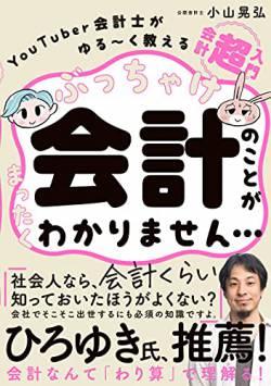 ムズ メンヘラ 宇多田ヒカル シングルマザー パラレルワールドに関連した画像-01